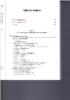 Sommaire (partie 1) - application/pdf